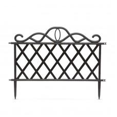 Kerítés műanyag 45 x 35 cm